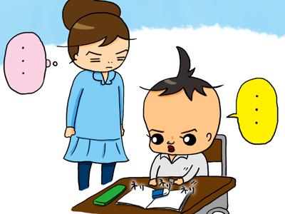 3年生の授業参観1