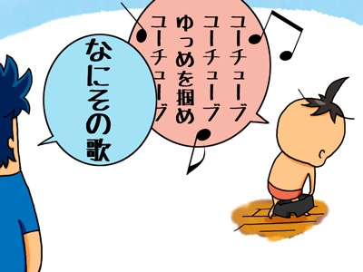 好きな歌4
