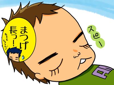 Drivingゾウさんヒーロー 3_4