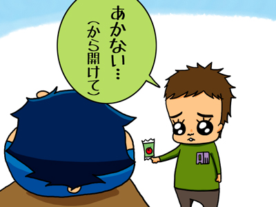 Drivingゾウさんヒーロー 3_2