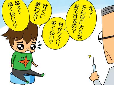 インフル予防接種 その1_1