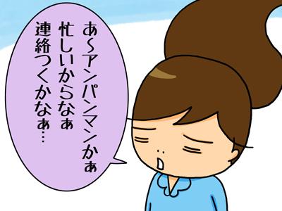 現代っ子_6
