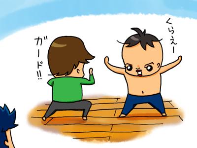 アツイ男2