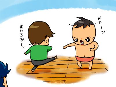 アツイ男3