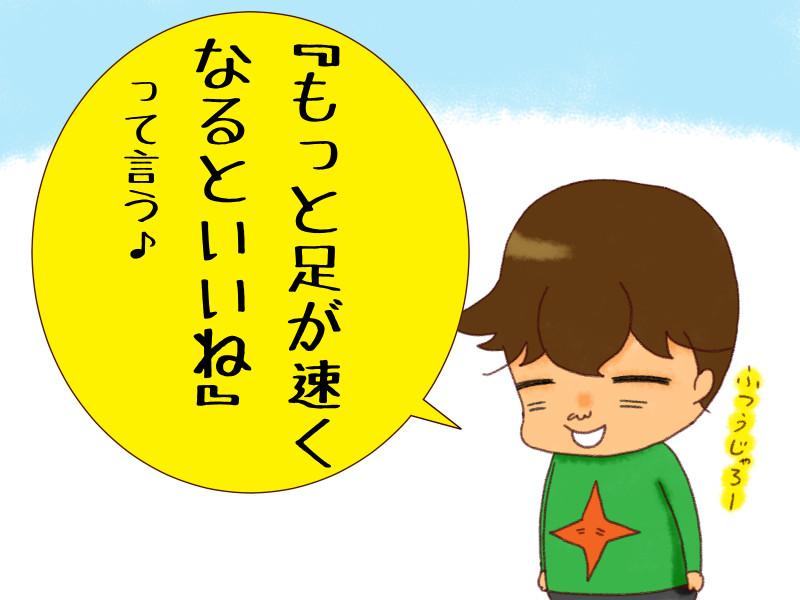 なちゅらるぼーんぽいずん_4