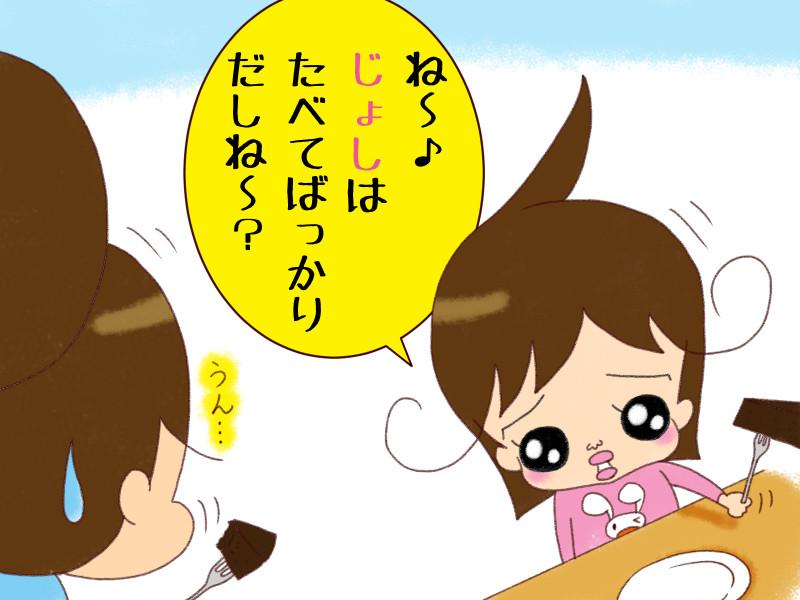 だんしじょし_3
