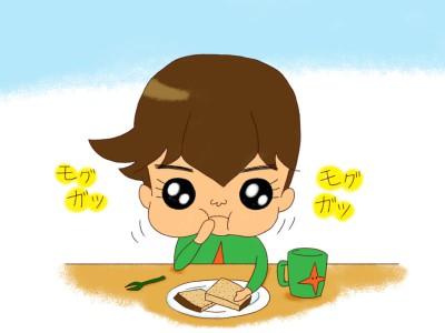 食べ方_1