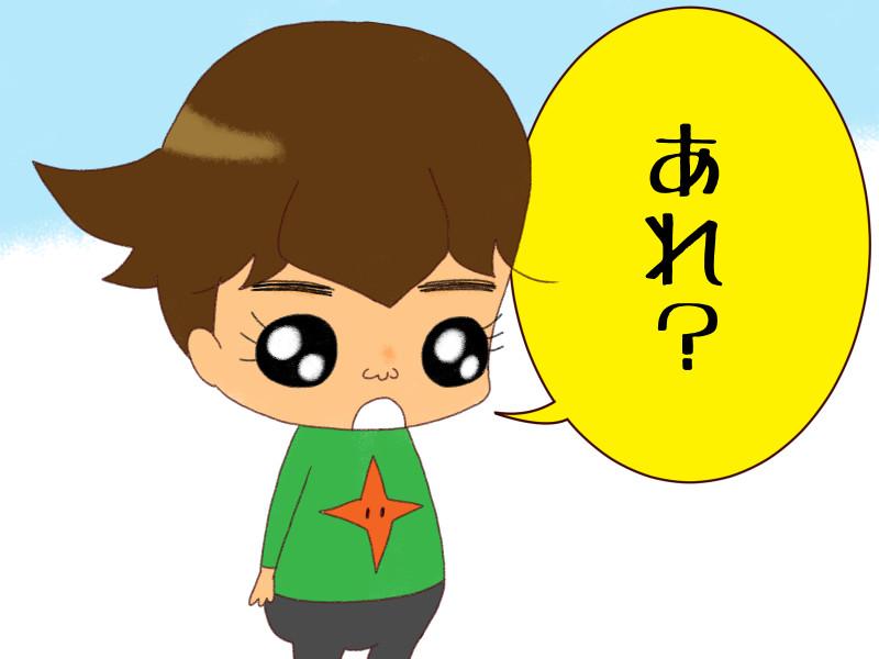 貪欲な甘えん坊_1