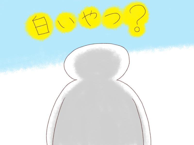 しろいヤツ_5